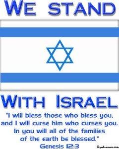 J'aime Israel