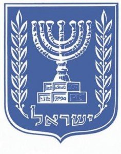 israel-looking-for-new-state-logo-L-xdKVKR (1)